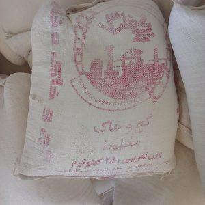 گچ و خاک آماده فارس - کازرون
